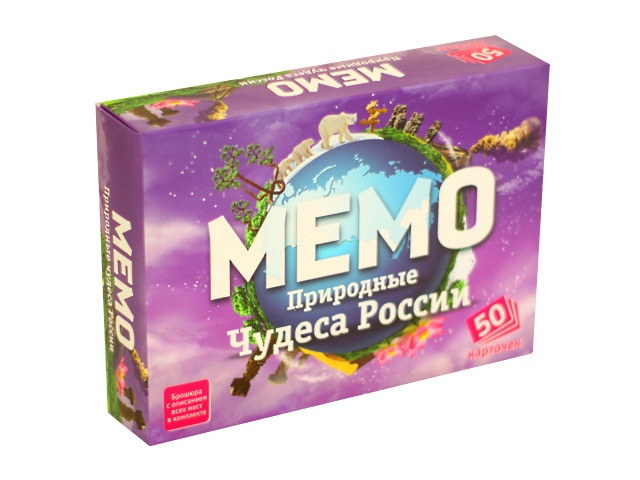 Настольная игра Мемо Природные чудеса России 50 карточек Нескучные игры 7203