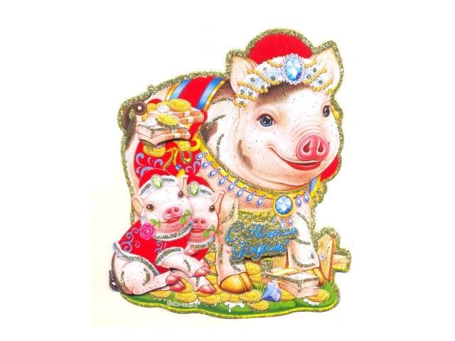Символ года Наклейки новогодние Свинка 20*15см 181003-16
