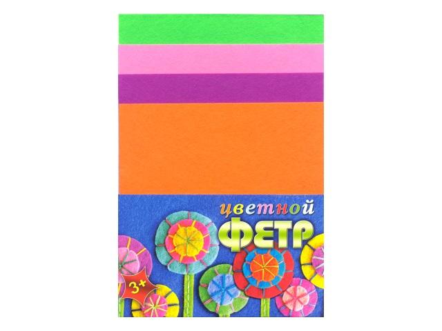 Фетр А4 4 листа 4 цвета Цветы Апплика С2541-03