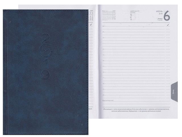 Ежедневник 2019 А5 кожзам 176л синий Escalada Феникс 47411