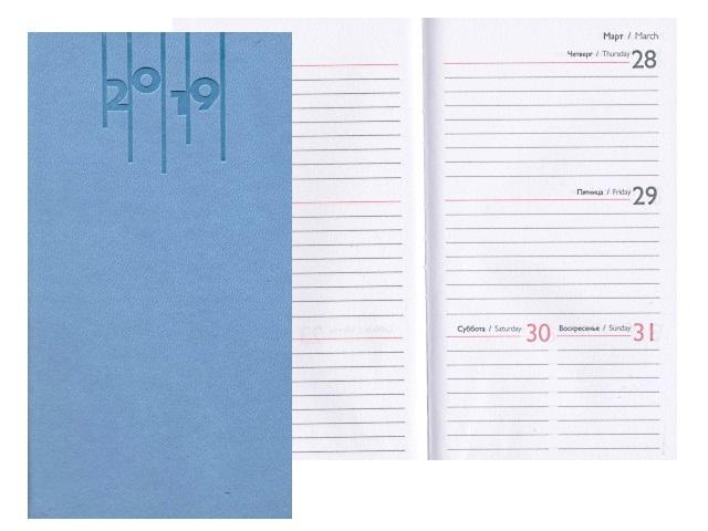 Еженедельник 2019 кожзам 14*8см 64л Виннер голубой Escalada Феникс 47447