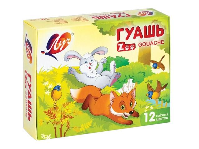 Гуашь 12 цветов по 15мл Zoo Луч 19С 1252-08