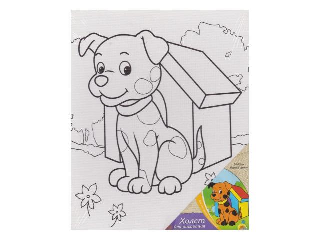 Холст 20*25см Милый щенок по номерам Рыжий кот Х-9691