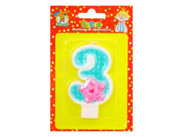 Свеча для торта Маленькая принцесса Цифра 3 Карнавал Miland С-0437