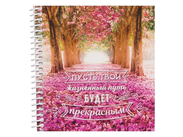 Скетчбук 13*14см 80л спираль 80 г/м2 Роща и цветы Miland Б80-8109