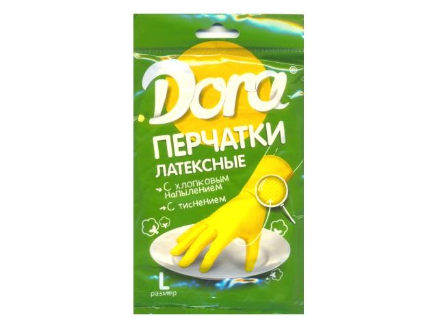 Перчатки резиновые Dora с хлопковым напылением размер L 2004-001