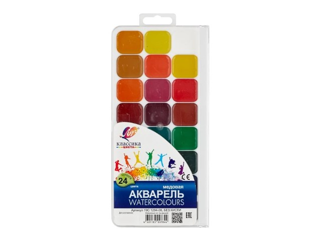 Краски 24 цвета акварель медовая Классика Луч 19С 1294-08