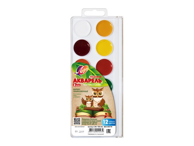 Краски 12 цветов акварель медовая Луч Zoo 19С 1249-08