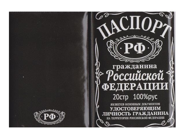 Обложка для паспорта ПВХ Джек Miland ОП-7348