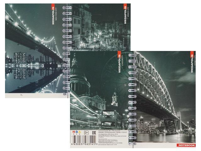 Блокнот А6 2в1 спираль сбоку м/обложка 80л Ночной мегаполис КТС ПРО С1226-25