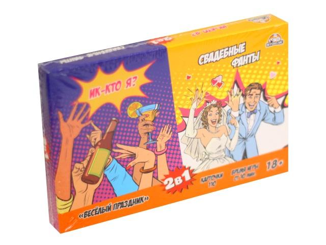 Настольная карточная игра Игрополис 2 в 1 Свадебные фанты 110 карточек Miland ИН-4056