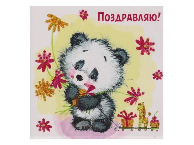Алмазная мозаика 15*15см Открытка своими руками Поздравляю! №4 М-10469