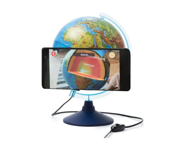 Глобус физико-политический D 250 мм с подсветкой интерактивный INT12500284