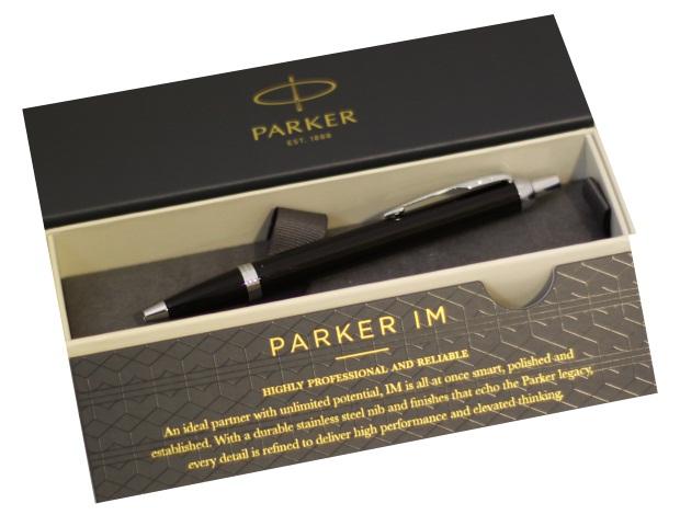 Ручка Parker шариковая автомат IM Core синяя 1мм черный корпус 1931665