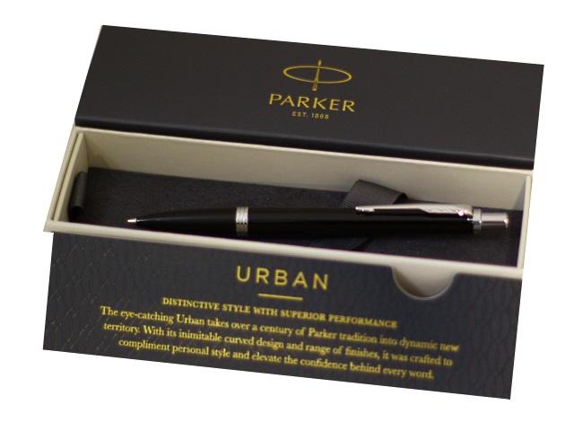 Ручка Parker шариковая автомат Urban Core синяя 1мм черный корпус 1931579
