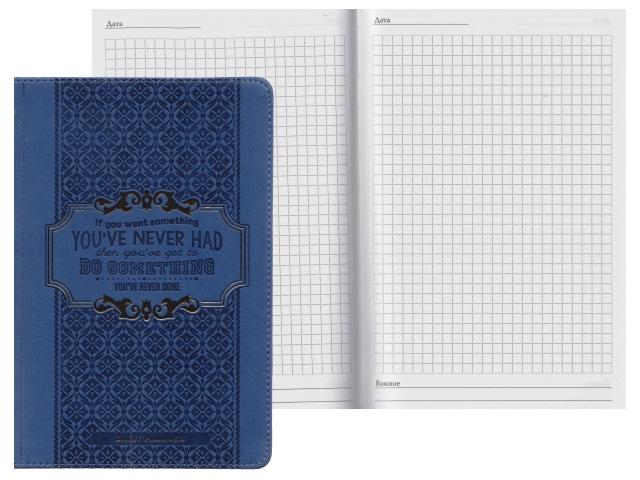 Записная книжка А5 кожзам 160л Мотивация-10 Collezione 160-0825