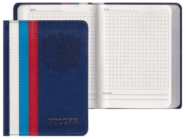 Записная книжка А6 кожзам 160л Вертикальный флаг-5 Collezione 160-1062