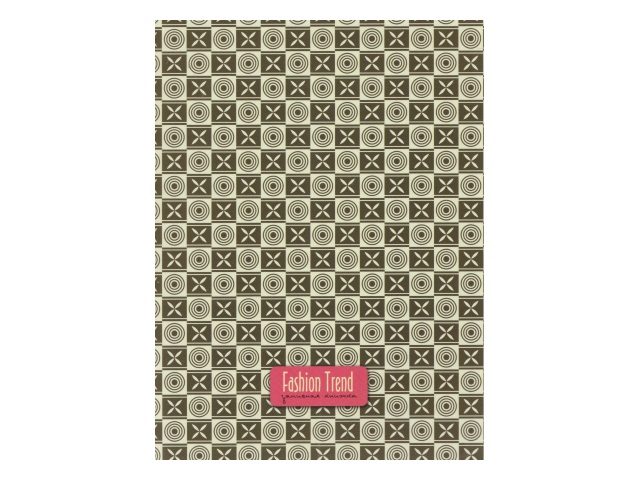 Записная книжка А5 тв/переплёт  80л Орнамент Модный тренд Prof Press 80-5210