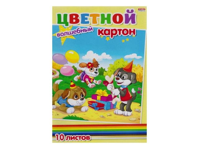 Картон цветной А4 10л 10цв односторонний Праздник у щенков Prof Press 10-7504