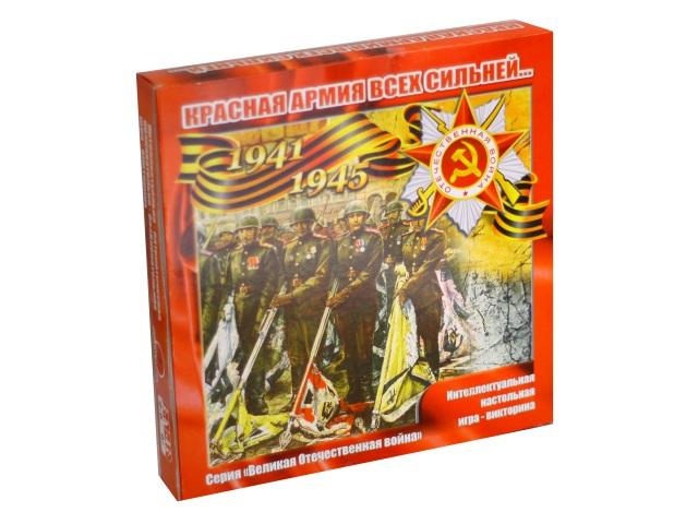 Настольная игра Викторина Серия ВОВ Красная армия всех сильней Задира ИВ 8940