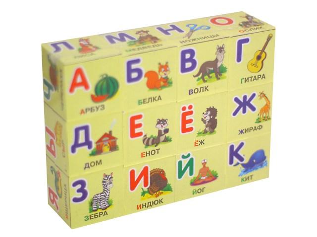 Кубики 12 шт. Азбука Жукова Играем вместе