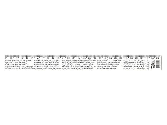 Линейка  30 см Физика Постоянные и формулы