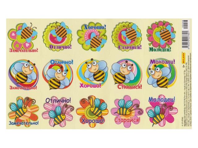 Наклейки поощрительные  9*15.5см Пчелки Miland 4-10-0046