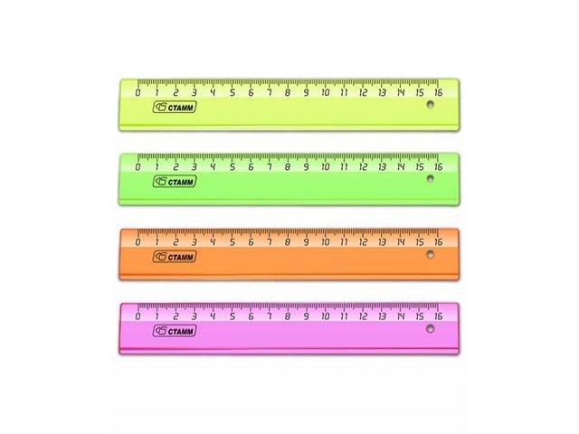 Линейка  16 см Стамм Cristal прозрачная неон цветная ЛН02