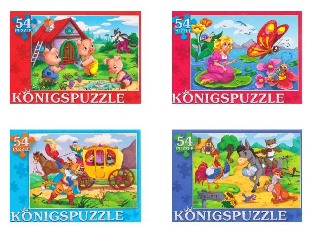 Пазлы   54 детали Лучшие зарубежные сказки Konigspuzzle ПК54-5892