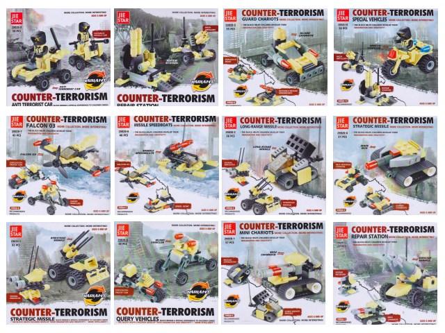 Конструктор  27-45 деталей Counter-Terrorism 29020
