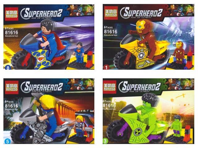 Конструктор  15 деталей Superheros 81616