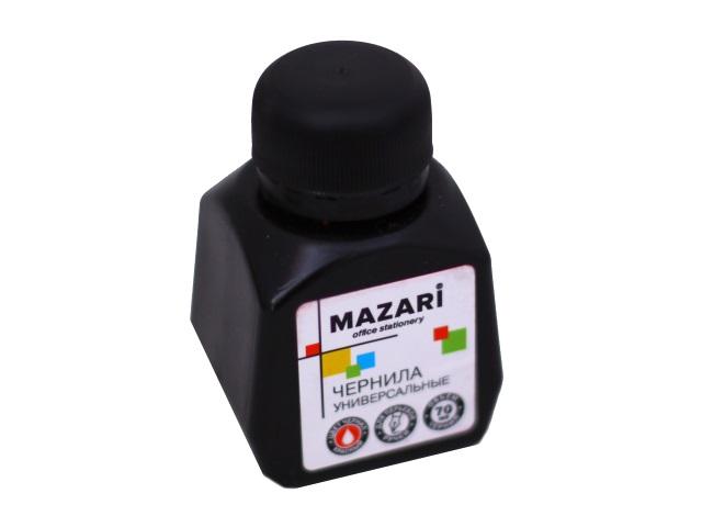 Чернила Mazari 70 мл красные M-1690