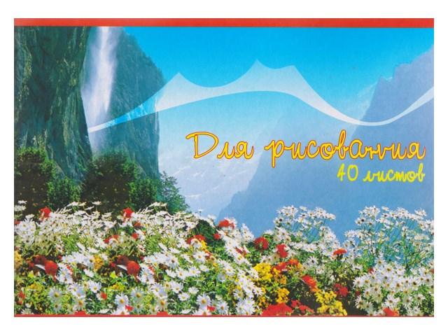 Альбом 40л А4 на скобах Ландшафты Европы 100 г/м2 Hatber 40А4С_01266