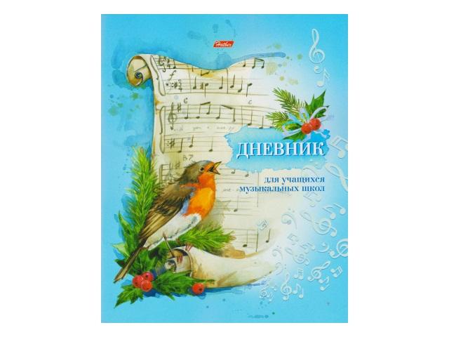 Дневник для музыкальной школы на скобах Под свирель соловья 48Дмз5В_18494