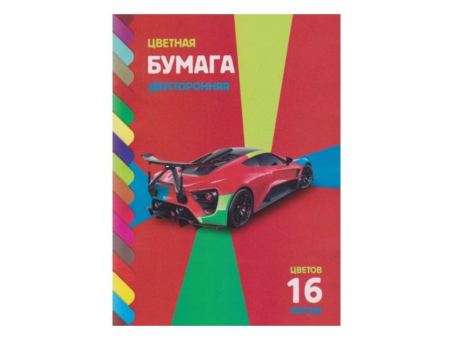 Бумага цветная А4 16л 16цв Hatber Sport Car двухсторонняя на скобах 16Бц4_20031