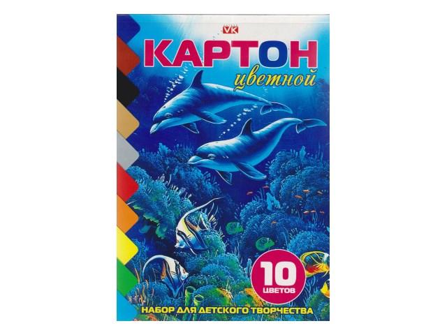 Картон цветной А5 10л 10цв односторонний клееный Дельфины Hatber VK 10Кц5к_04323