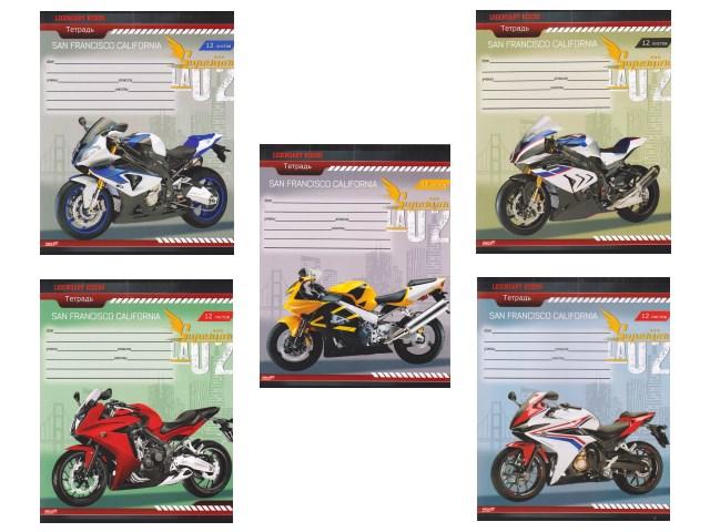 Тетрадь 12л клетка Мотоциклы Profit 12-9307