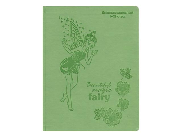 Дневник 1-11кл кожзам Крылатая фея светло-салатовый Prof Press Д48-1665
