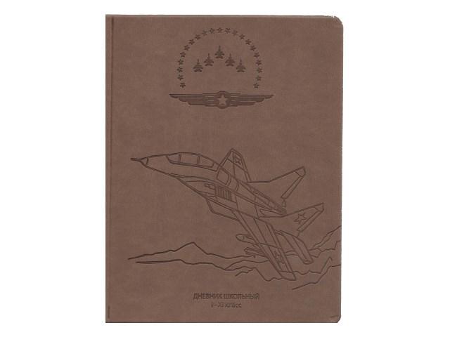 Дневник 1-11кл кожзам Самолет со звездой светло-кориневый Prof Press Д48-1799