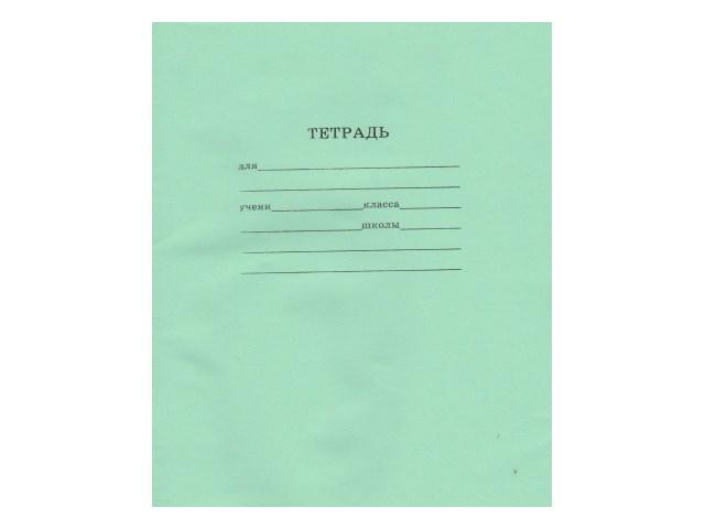 Тетрадь 24л линия Эконом-вариант Prof Press 24-2348
