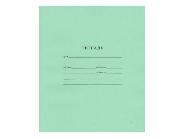 Тетрадь 24л клетка Эконом-вариант Prof Press 24-2655