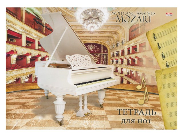 Тетрадь для нот А4 16л скоба Фортепиано в концертном зале Prof Press 16-7611