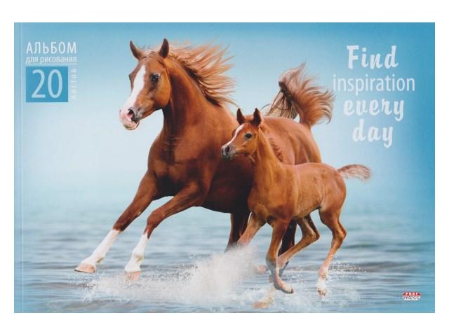 Альбом 20л А4 клееный Стремительные лошади 100 г/м2 Profit 20-5225
