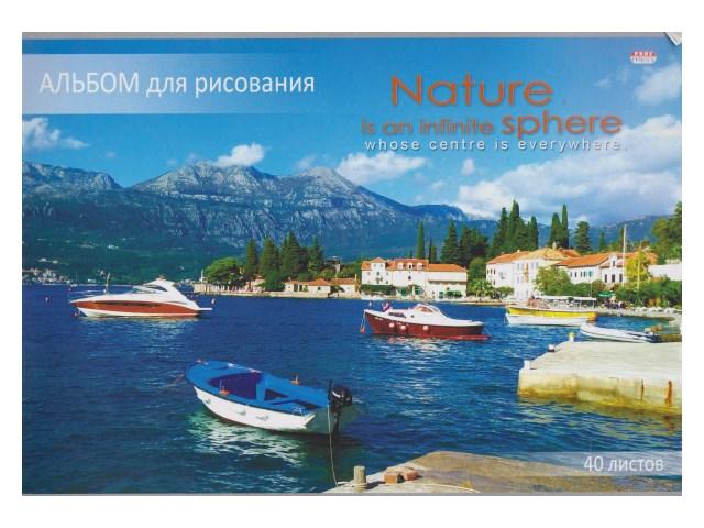 Альбом 40л А4 на скобах Лодки и синяя вода 100 г/м2 Profit 40-5234