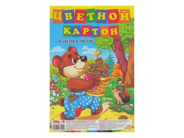 Картон цветной А4  8л 8цв односторонний Мишкин урожай Profit 08-7492