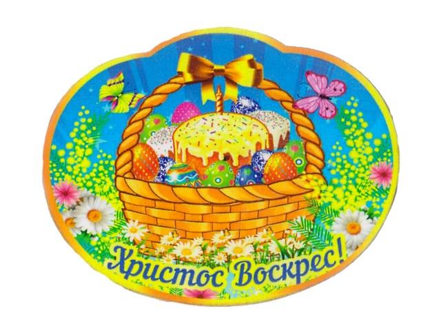 Магнит дерево Христос Воскрес Корзинка с куличами Miland Т-0875