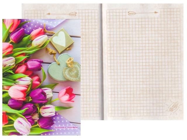 Записная книжка А5 тв/переплёт 128л Красивые тюльпаны 128-6266
