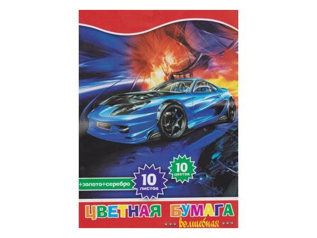 Бумага цветная А4 10л 10цв односторонняя на скобах Синий автомобиль Action! ACCP-10-10-1