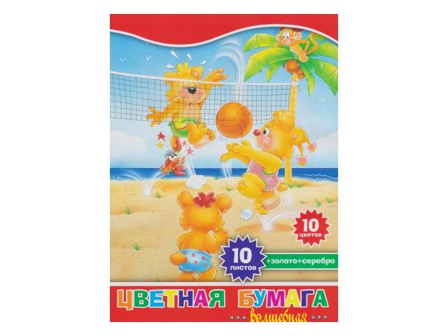 Бумага цветная А4 10л 10цв односторонняя на скобах Пляжный волейбол Action! ACCP-10-10-3