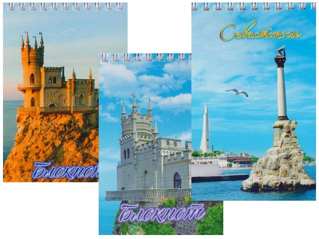 Блокнот А6 спираль сверху м/обложка  50л Крым Everest print 21354
